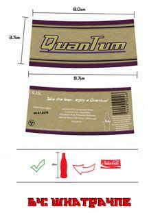 Nuka-Cola Quantum label by ~Whatpayne on deviantART