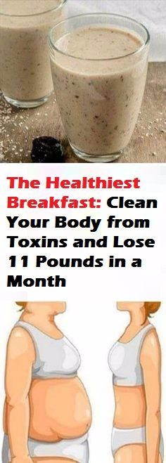 The Healthiest Breakfast: Clean Your Body from Toxins and Lose 11 Pounds in a Month - Get Healthy Magic Best Diet Plan, Healthy Diet Plans, Get Healthy, Healthy Life, Healthy Living, Healthy Habits, Losing Weight Tips, How To Lose Weight Fast, Weight Loss