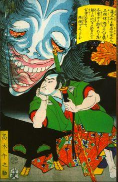 """Takagi Umanosuke and the Ghost of a Woman from """"Biyu Suikoden"""" series, 1866 by Tsukioka Yoshitoshi"""
