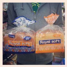 *SALE!* SUPER RARE JUMBO Royal Soft Bread Loaf Squishy