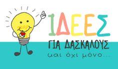 Ιδεες για δασκαλους Learn Greek, Teaching Aids, Grade 1, Diy And Crafts, Teacher, Writing, Learning, School, Books