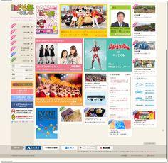 福山ばら祭2013 公式サイト