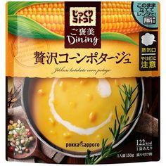Bottle Packaging, Cool Packaging, Food Design, Food To Go, Food And Drink, My Favorite Food, Favorite Recipes, Japanese Packaging, Food Advertising
