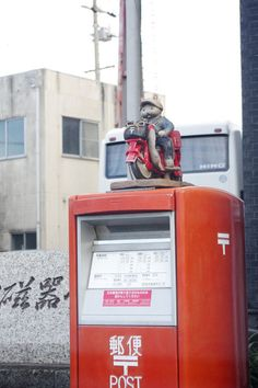 Japan's Public Mailbox|常滑市のポスト This one has a tractor on it.....
