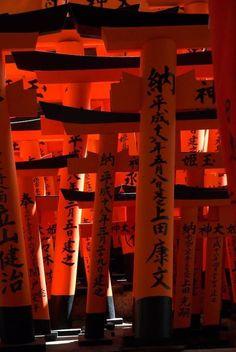 Torii gates at Fushimi Inari Shrine, Kyoto, Japan