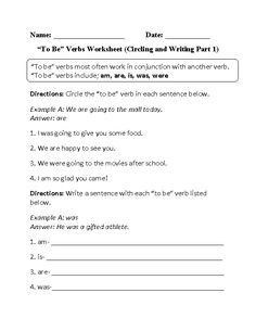 Am, is or are To Be Verbs Worksheet