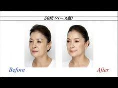 Японский массаж Асахи 2 после 50 лет - YouTube