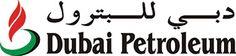 Oil & Gas, Government, and Private Sectors Jobs: Dubai Petroleum