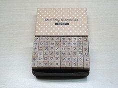 Planner stamps,planner stamp,hobonichi,erin condren,filofax,travelers notebook,frixion stamp,japanese stamp,KATAKANA stamp Set