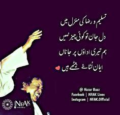 #UstaaaD Nfak Quotes, Qoutes, My Poetry, Urdu Poetry, Nfak Lines, Nusrat Fateh Ali Khan, My Face Book, Sufi, Facebook