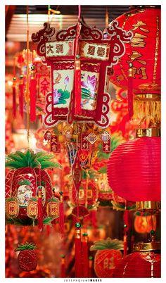 Chinese New Year lanterns- Loving the pink Lotus flower!