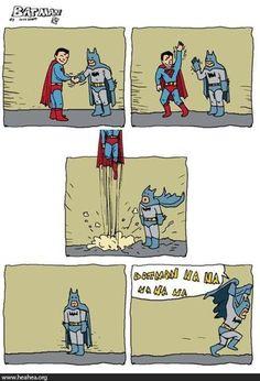 Batman is totally cooler than Superman...