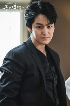 Kim Bum, Lee Dong Wook, Boys Over Flowers, Ji Hoo, Gumiho, Handsome Korean Actors, Kim Sang, Kdrama Actors, Cute Actors
