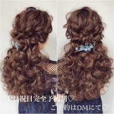 7,745 Followers, 97 Following, 822 Posts - See Instagram photos and videos from hair-ism blanche 銀座店 (@blanche_ginza) Curly Wedding Hair, Curly Girl, Hair Inspo, Updos, Hairdresser, Wedding Hairstyles, Hair Beauty, Dreadlocks, Long Hair Styles