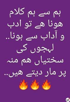 Urdu Quotes With Images, Love Quotes In Urdu, Urdu Funny Quotes, Urdu Love Words, Best Lyrics Quotes, Love Picture Quotes, Poetry Quotes In Urdu, Best Urdu Poetry Images, Urdu Poetry Romantic