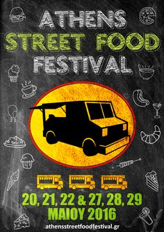 Athens Street Food Festival (2016)