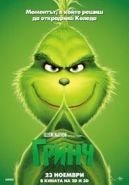 the grinch full movie 2018 online free 123