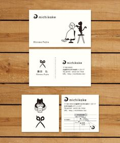 michikake - 開業デザイン制作 Stationery Design, Branding Design, Logo Design, Name Card Design, Logos Cards, Self Branding, Bussiness Card, Calling Cards, Name Cards