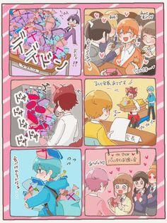 Anime Best Friends, New Art, Chibi, Anime Art, Kawaii, Comics, Cute, Fanart, Boys