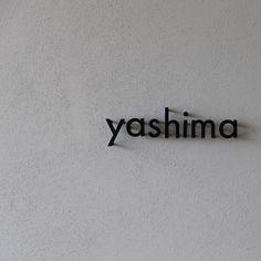 Backlit Signage, Door Signage, Wayfinding Signage, 10 Logo, Inspiration Wall, Signs, Nameplate, Typo, Creative