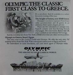 Olympic Airways, The Classic First Class, 1980