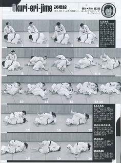 送襟締 Okuri Eri Jime Martial Arts Techniques, Self Defense Techniques, Japanese Jiu Jitsu, Judo Throws, Jiu Jitsu Training, Ju Jitsu, Aikido, Kickboxing, Karate