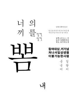 t212_KUb_박기쁨_w010_02a
