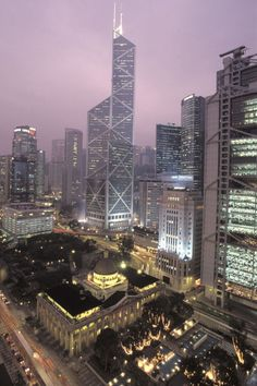 The Bank of China Tower and the financial district