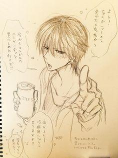 Love Stage Anime, Anime Love, Manga Anime, Anime Art, Handsome Anime Guys, Bishounen, Anime Angel, Shounen Ai, Fujoshi