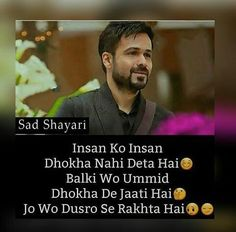 Attitude Qoutes, Heart Touching Shayari, Sad Love Quotes, Life Goes On, Sweet Words, Bollywood Celebrities, Bol Bachchan, It Hurts, Facts