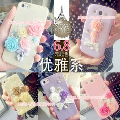 AZ145小清新森女玫瑰花蕾丝布艺iphone5手机壳贴钻diy材料套装-淘宝网
