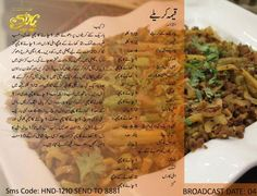 Cooking Recipes In Urdu, Chef Recipes, Veggie Recipes, Asian Recipes, Chicken Recipes, Rice Recipes, Yummy Recipes, Recipies, Pakistani Dishes