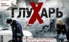 Максим планировал побег с 7 лет: что говорят соседи пропавшего мальчика