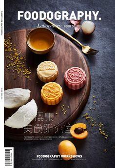 摘下月亮给你 摘下月饼给你 mooncake packing 食摄集美食摄影 on Behance Food Graphic Design, Food Poster Design, Food Design, Amazing Food Photography, Dark Food Photography, Chinese Moon Cake, Malta, Cuisines Design, Food Menu