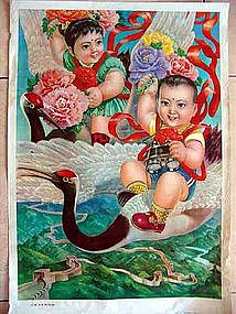 Chinese Chubby Babies New Year Poster (item Chinese Propaganda Posters, Chinese Posters, Propaganda Art, Political Posters, Chinese New Year Poster, New Years Poster, Baby New Year, Chinese Babies, Chubby Babies