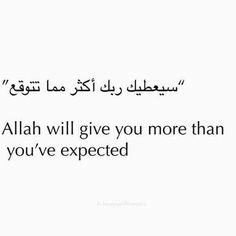 Allah will give you more than you've expected