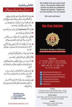 For Queries: Tel: +92 321 4000911, +92 308 4000888 UAN: +92 42 111 042 326 info@solutionseekerspakistan.com #USA #Dubai #MyDubai #UAE #UK #London #Pakistan