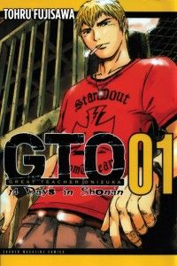 GTO: 14 Days in Shonan Vol. #01 Manga Review