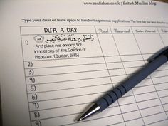 Ramadan Journal: Print, Read And Learn A Du`a A Day, For 30 Days | Zaufishan