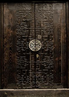 ♂ Ornate door China Asian Kuan Zhai Xiang Zi 宽窄巷子, Chengdu 成都, China 中国