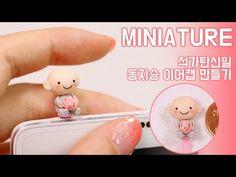 Baby with Flower Dust Plug polymer clay tutorial