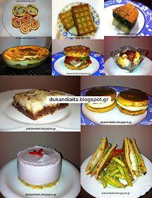 Όλα για τη δίαιτα Dukan: Ενδεικτικό μενού Dukan Diet, Superfoods, French Toast, Low Carb, Breakfast, Detox, Morning Coffee, Super Foods, Morning Breakfast