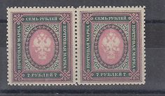 Russia #1915/19 a #superb never hinged mint pair of 7r #stamps mi 129b,  View more on the LINK: http://www.zeppy.io/product/gb/2/272518645605/