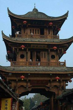 #China, Langzhong Ancient Village, Sichuan