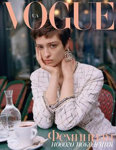 6b6bd8ef9245 Lera Abova by Benjamin Vnuk for Vogue Ukraine May 2017 Cover Обложки Вог,  Прада,