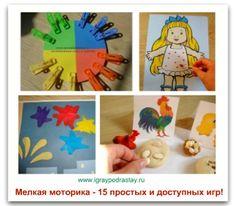 Картинки повторялки для детей двух лет