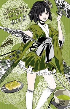 カイ: Eri Kamijo(上条衿)...
