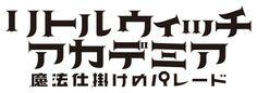 http://neoapo.com/images/anime/3059/895e039310b408db29669f3441f60480.png