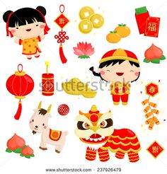 chinese new year stock vectors vector clip art shutterstock art images new year