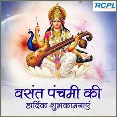 आप सभी को वसंत पंचमी के पावन पर्व की हार्दिक शुभकामनाएँ! #RCPL #HappyBasantPanchami